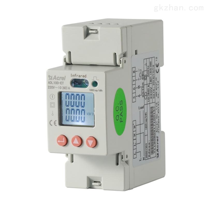 安科瑞单相电参量直接接入红外通讯