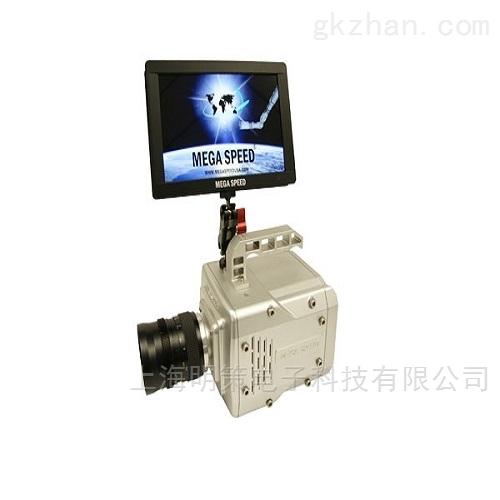 固定式高速摄像机