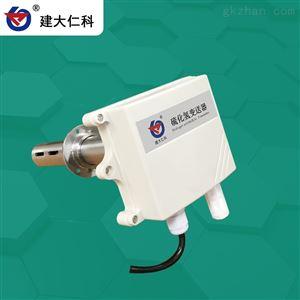硫化氢变送器