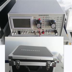 LST系列高绝缘电阻率测试仪