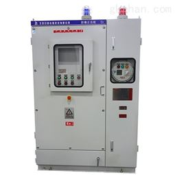 正压型防爆配电柜 高可靠性自控系统