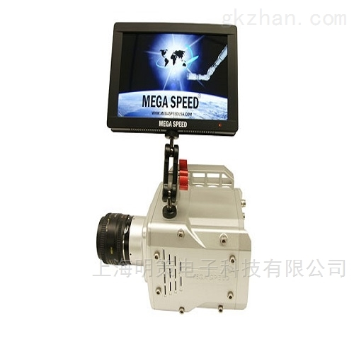 megaspeed高速摄像机价格
