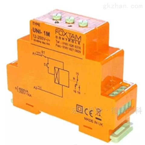 FOXTAM自动控制器