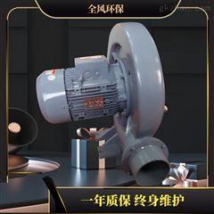 全風CX-150工業低噪音鼓風機