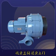 HTB75-032多段式風機