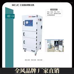 激光机配套设备工业集尘机