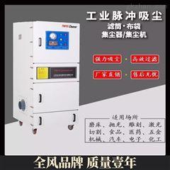 南京砂輪機打磨防爆粉塵集塵機