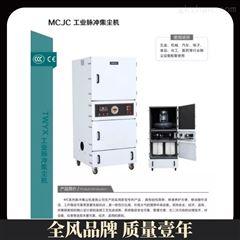 平面磨床集尘器 柜式集尘机