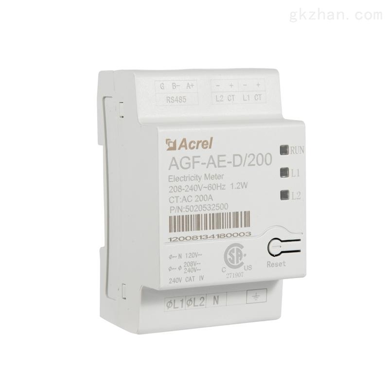 安科瑞导轨式智能电表 单相三线制RS485接口
