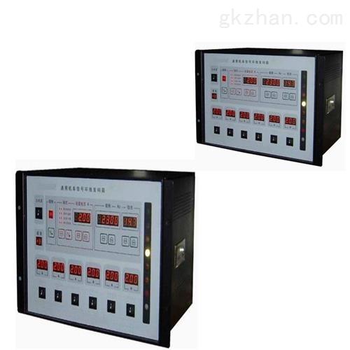 通用机车信号六路环线发码箱 仪表