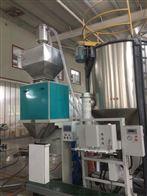 铸衡带整形功能塑料粒子半自动颗粒包装机