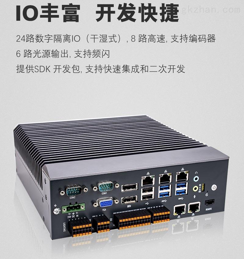 V500工业计算机