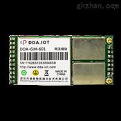 DDA网关模块DDA-GM-6012
