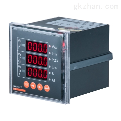 安科瑞三相四线电表多功能网络仪表ACR120E