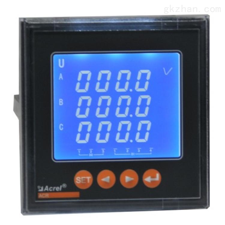 安科瑞多功能电力智能电能仪表ACR120EL电表