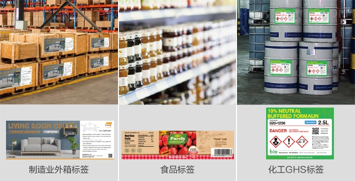https://epson.com.cn/resource/Images/Product/label/CW-C6530P/blade1.jpg