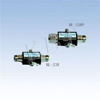 BL-23R/BL-23RP避雷器
