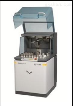 供应英国马尔文帕纳科X射线荧光光谱仪