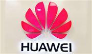 华为胡厚崑:中国5G网络全球领先 国内基站超60万个