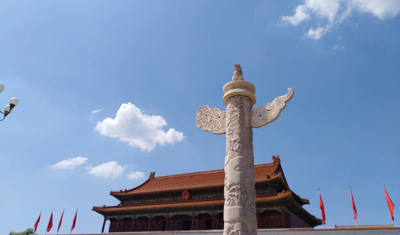 携手共创未来:北京国际供热节能环保设备展览会与您相约首都 展望市场