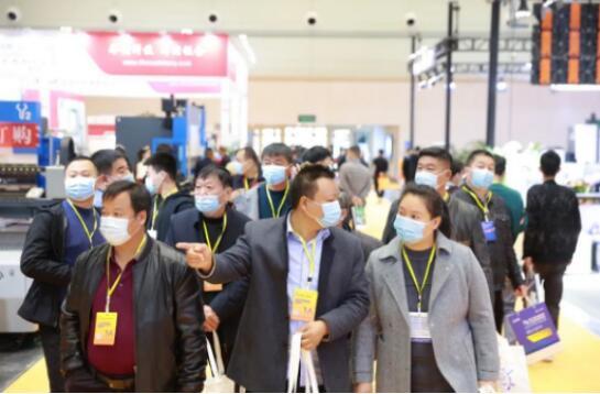 2021海名郑州工博会成为河南省工信厅重点培育展会,夯实中西部工业旗舰大展行业地位!