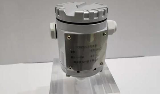 突破!首个有机自由基多肽电池问世:可按需降解,电压为1.5V