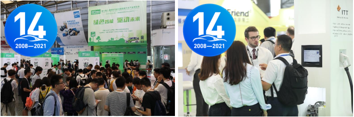 EVTECH2021第十四届上海国际新能源汽车技术博览会即将盛大开幕