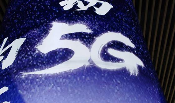 中国移动联合中兴通讯完成首个5G R16标准的UTDOA本地架构定位商用验证