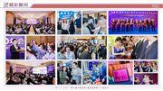 FCS2021整装待发!第三届中国证券基金和资管CIO峰会强势来袭!