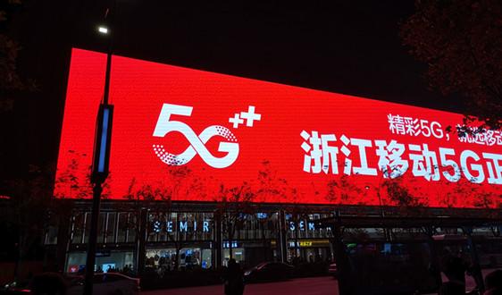 华为杨超斌:全球5G产业已发展近5亿用户