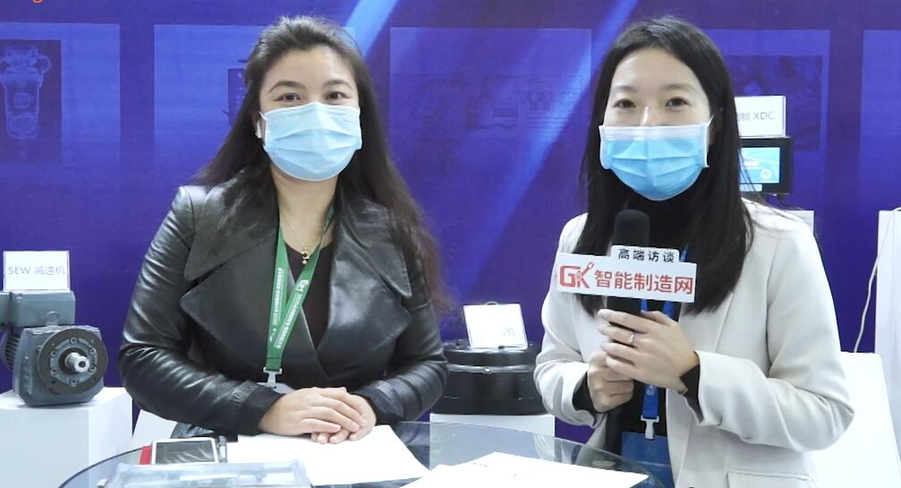 苏州奥宝杰市场总监罗佳接受智能制造网记者专访