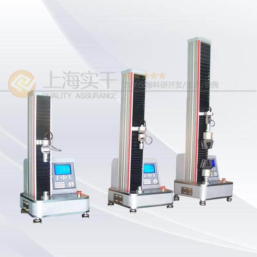 SG-0230微机控制电子万能材料试验机