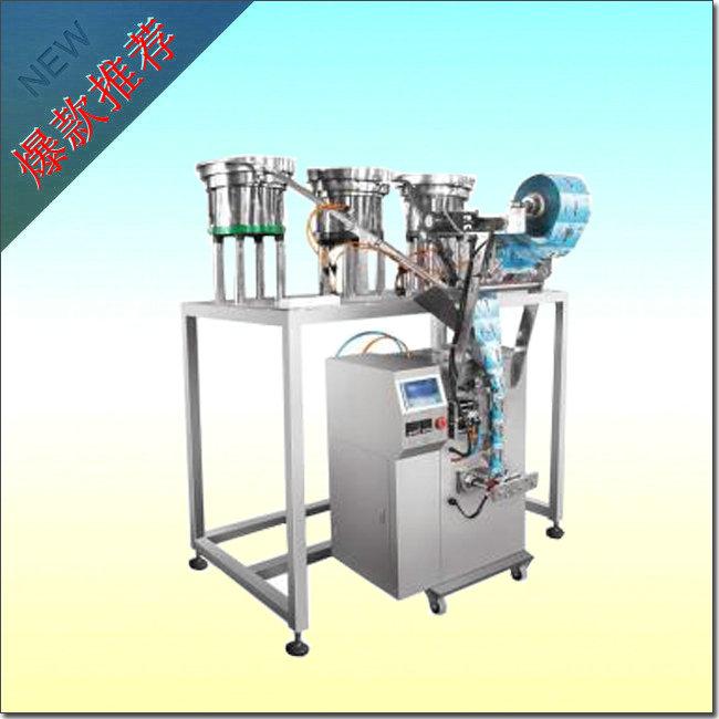 <strong><strong>螺钉螺丝包装机_小型包装膨胀颗粒螺丝机_五产品包装自动机厂家</strong></strong>