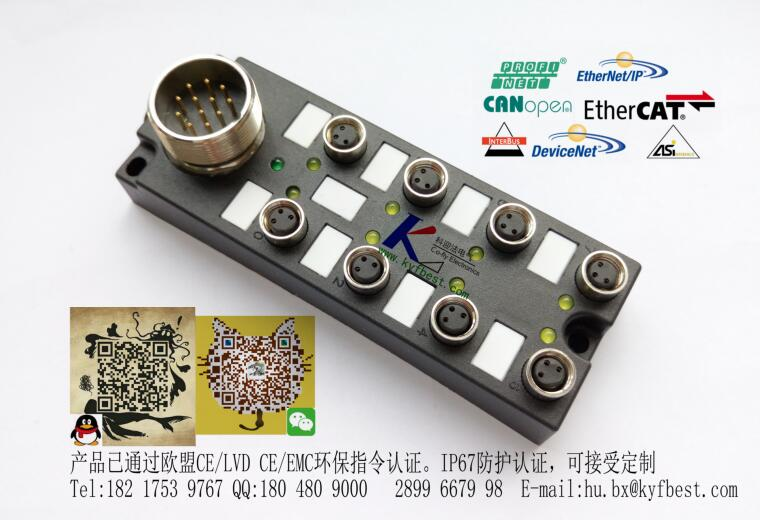 M88口座插座式  产品说明:塑料外壳,分体式设计,单信号或双信号,指示灯动作显示,IP68防护等级。  产品特点: