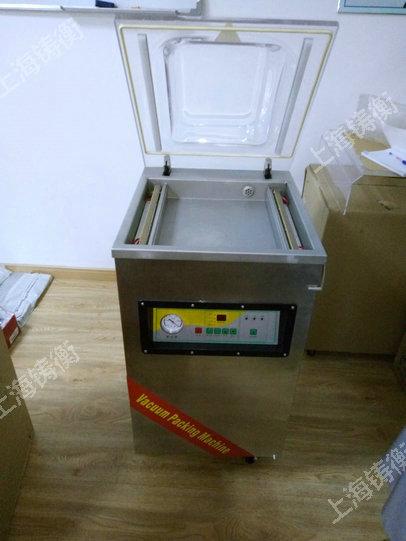 真空食品包装机