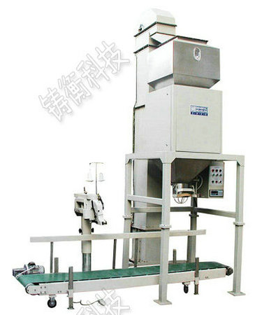 25公斤大米自动包装秤