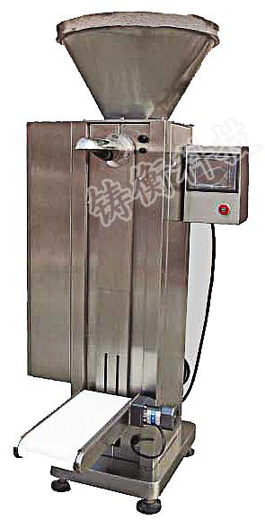 自动阀口包装机