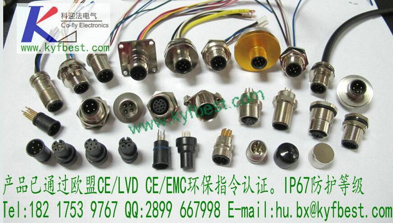 M12系列产品描述:M12X1-3 针、4 针、5 针、8 针、12 针/3孔,4孔,5孔,8孔,12孔/ 圆法兰(或扁法兰、六方法兰、四方法兰、PG9)-安装螺纹M12、M15、M16X1.5、PG9-不带线、配O 圈、螺母(或要求焊线,长度任选)