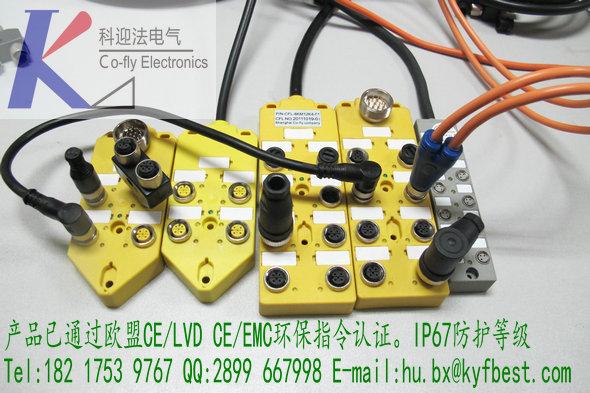 可以连接多个传感器,并且通过一个多芯电缆传递相应的信号及电源电压。 这样,您可以大大降低安装和布线费用。除了带固定连接电缆的中央分配器外,我们还提供带中央插接件的型号。