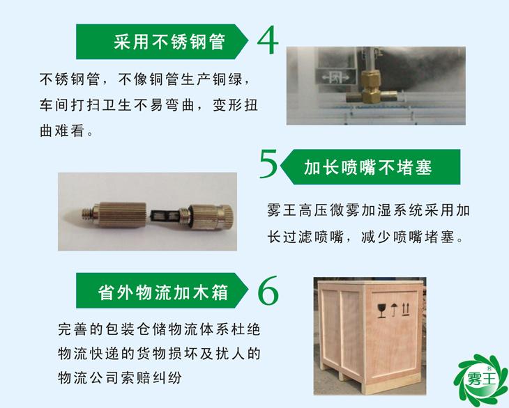 除塵除靜電加濕器