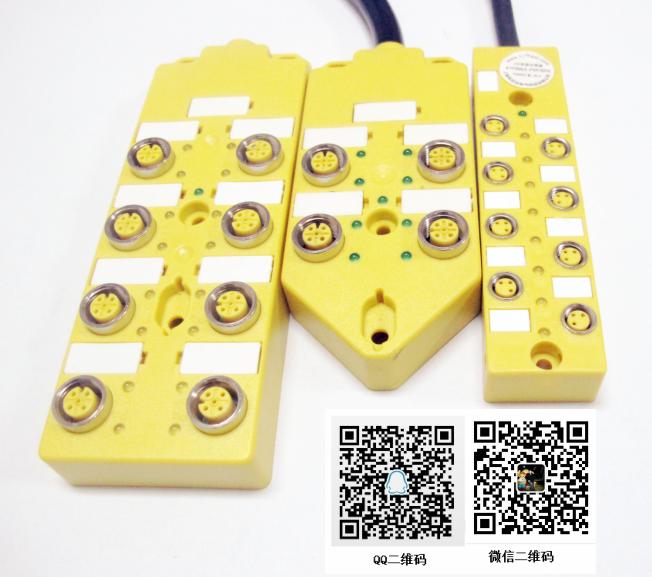 传感器多接口分线盒