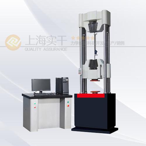 数显式万能液压拉力试验机