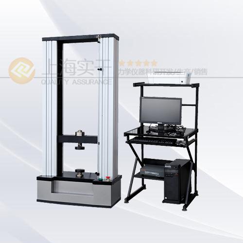 电脑控制双柱拉力机
