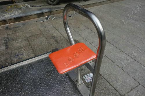 帶扶手輪椅秤