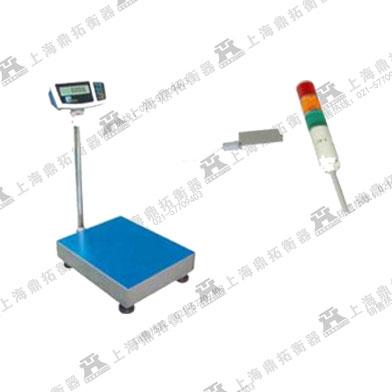 TCS-30开关定量控制电子秤
