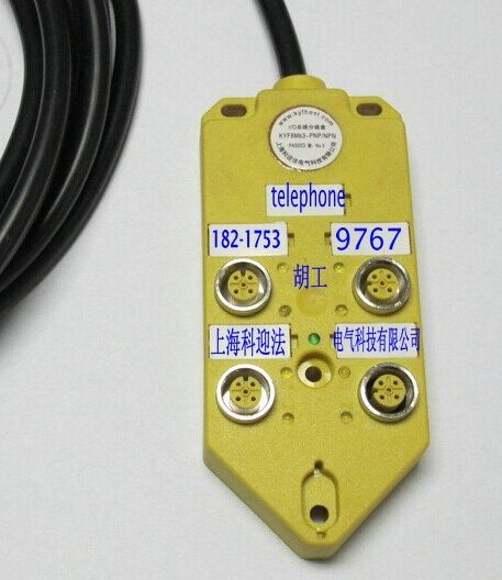 中I/O信号的输入与输出采用金属M12的标准接插件完成。