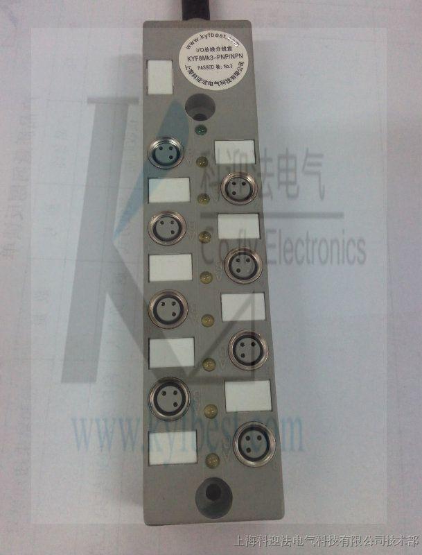 M8 Sensor Boxes(传感器M8分线盒)