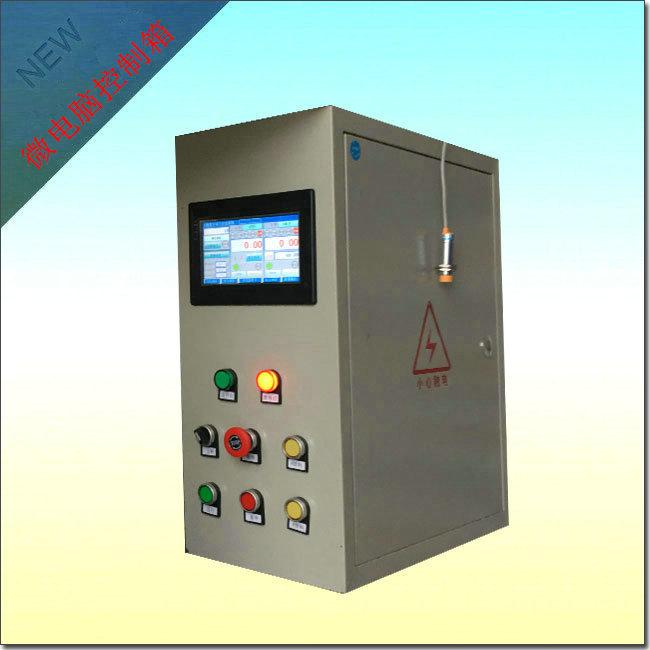 称重包装机控制箱: