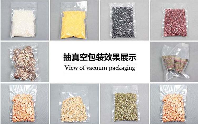 粮食单室真空包装机包装样品: