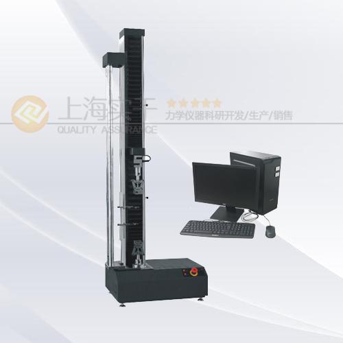 单柱电脑双显式万能材料拉力试验机